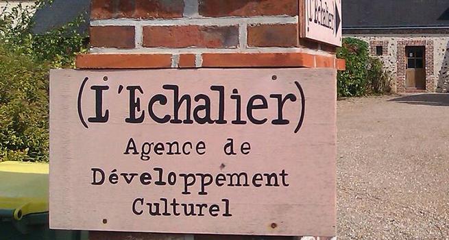 Appel à projet – résidence jazz à l'Echalier-St-Agil (41)